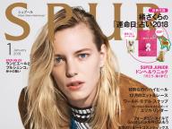 SPUR2018年1月号/撮影協力店