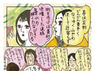 """""""Trilogy / トリロジー""""に関するトピックス"""