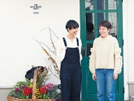 THE MOTTO HOUSE TOKYO(モットハウス・トーキョー)/千駄ヶ谷