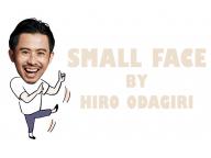 小田切ヒロの誰だって小顔になれるんだ【ポイントメイクアップ編】