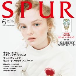 SPUR2017年6月号/撮影協力店