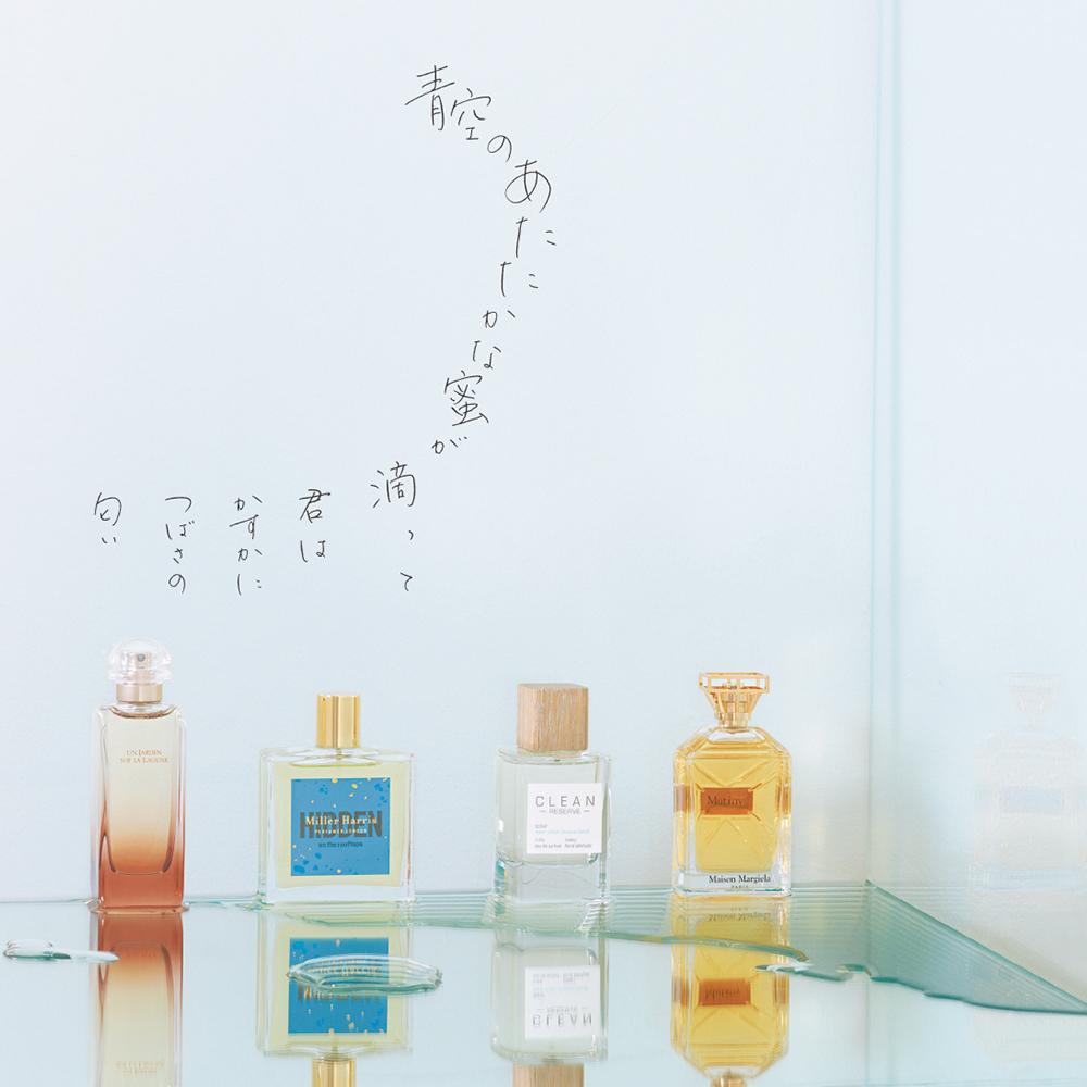 青空のあたたかな蜜が滴って君はかすかにつばさの匂い