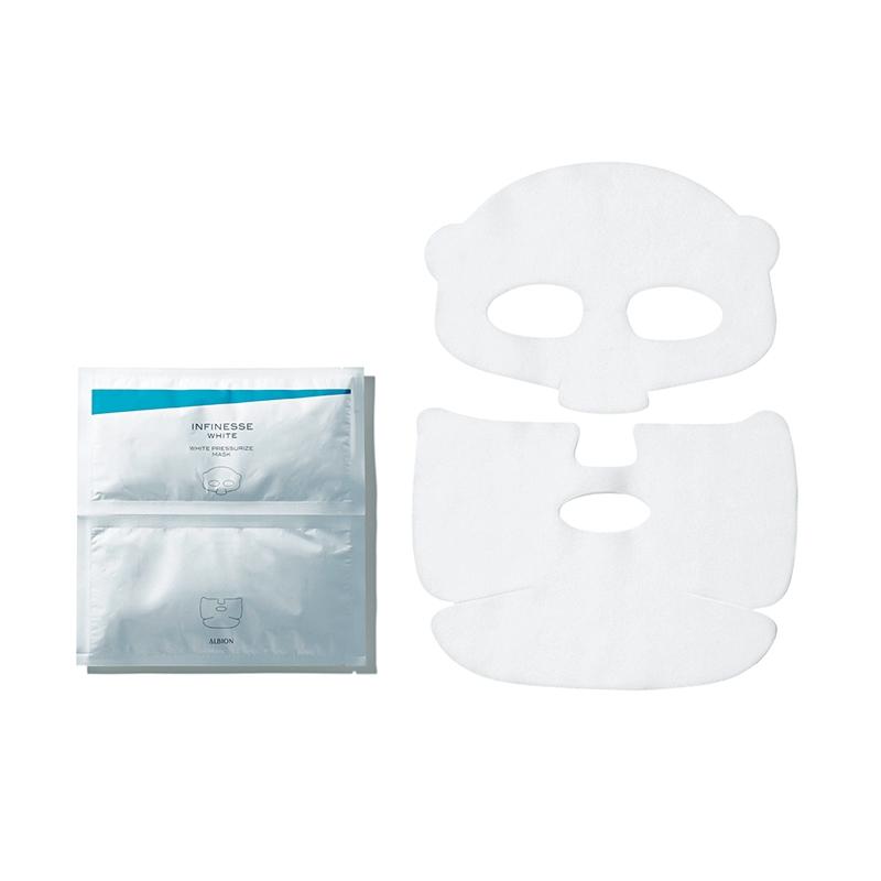 アンフィネスホワイト ホワイト プレシャライズ マスク[医薬部外品]( 1セット)¥1,700/アルビオン