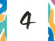【4】目的志向の強いプロフェッショナル