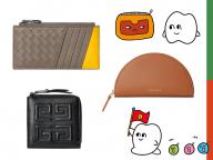 あなたのために、スペックを徹底比較! なぜ財布を替えないの?【フラグメントケース&コインケース編】