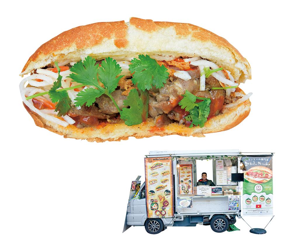 【フードトラック】国際色豊かな味を、気軽に食して