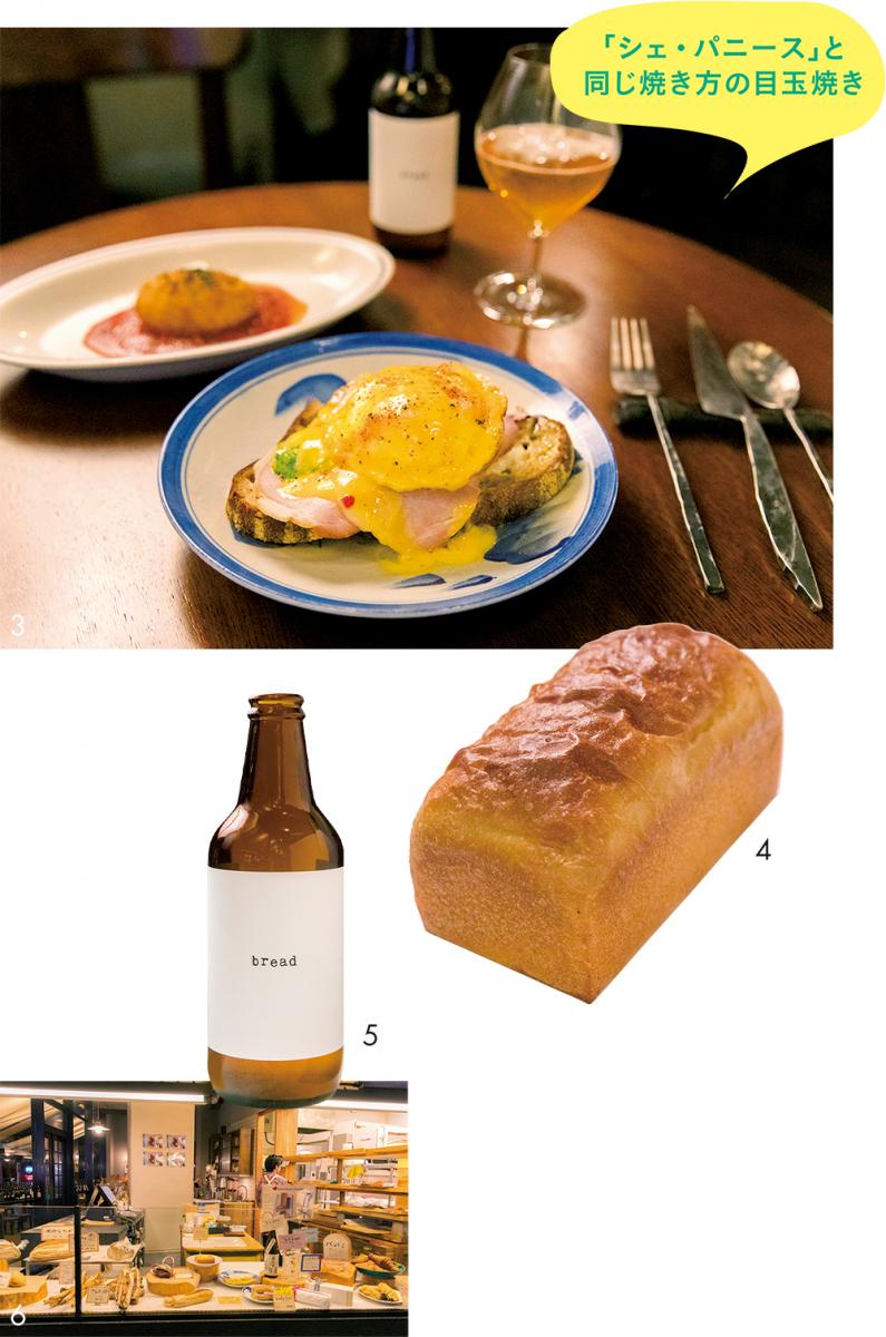 bricolage bread & co./ブリコラージュ ブレッド アンド カンパニー