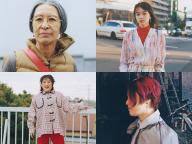 あの日あのとき、これを着てやってきた。上京 「服」ストーリー