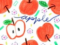 林檎(りんご)/2020年3月の運勢