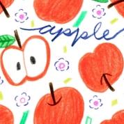 林檎(りんご)の基本性格