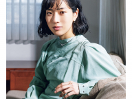 no.03 小坂英子さん(KATIM 代表・デザイナー)