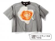 由田静の「主役級トップス、全部家で洗えます!」 vol.1