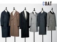 マスキュリンが薫る端正なコート