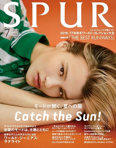 Catch the sun! ―モードが開く、夏への扉―