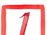 誕生数「1」