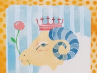 【牡羊座(3/21~4/19生まれ)】10月1日~14日の運勢