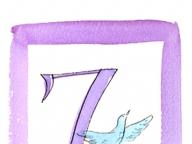 誕生数「7」
