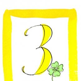 誕生数「3」