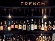 Bar TRENCH(バー・トレンチ)/BAR のソロ・デビューはここで