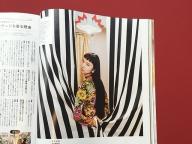 東京のミックス感って本当に素敵! #SPUR8月号