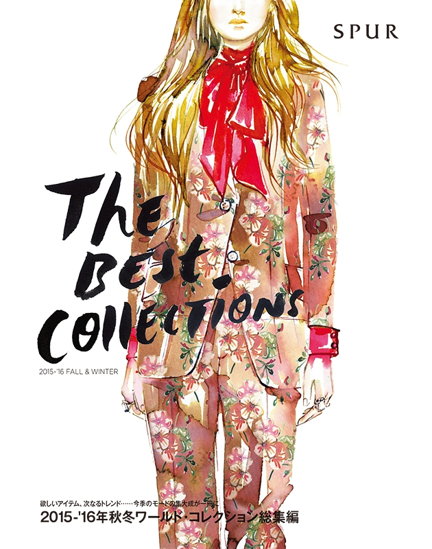 THE BEST COLLECTIONS