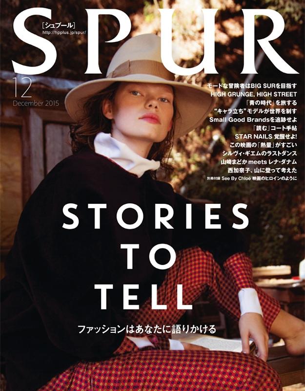 STORIES TO TELL ― ファッションはあなたに語りかける ―