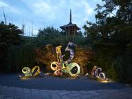 フランク ミュラー25周年を記念し、京都で一般公開のイベントを開催