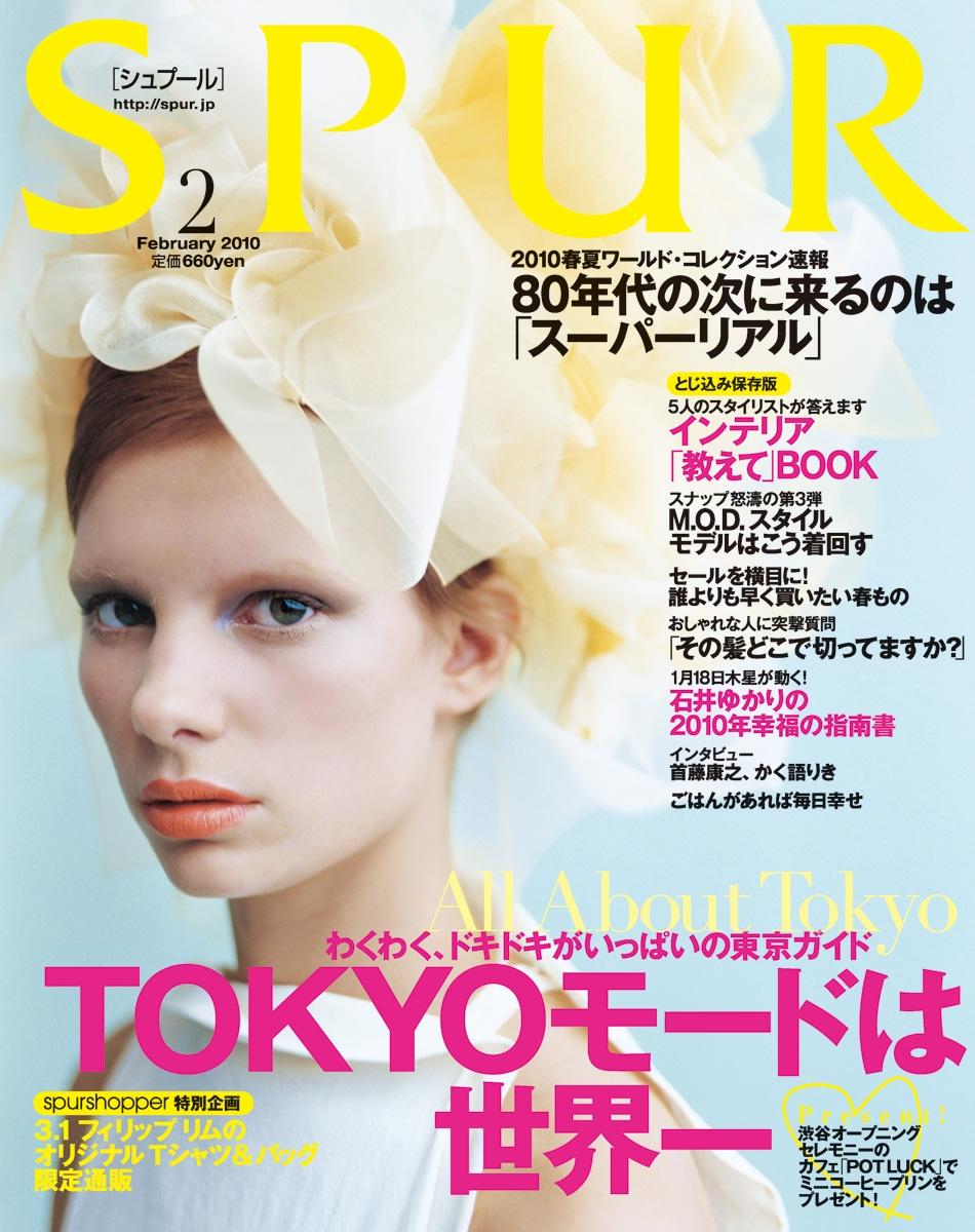 TOKYOモードは 世界一