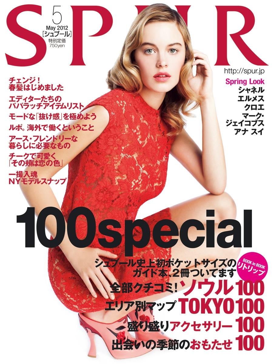 100 special