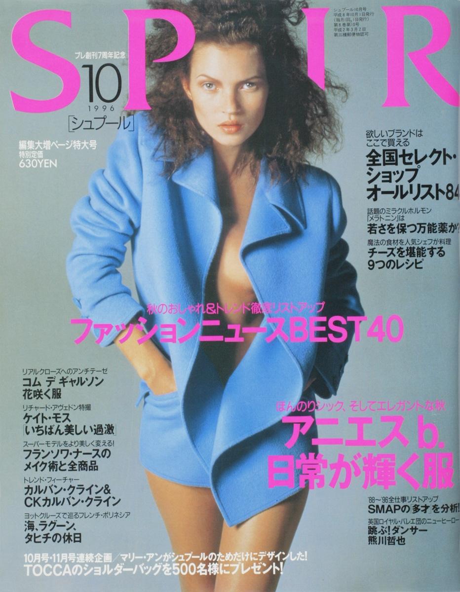 ファッションニュース BEST40