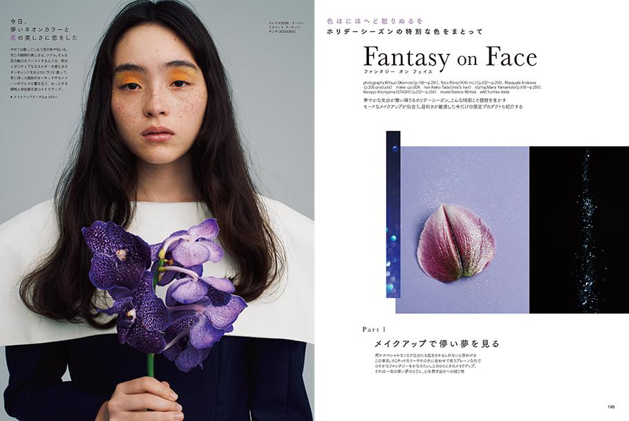 Fantasy on Face