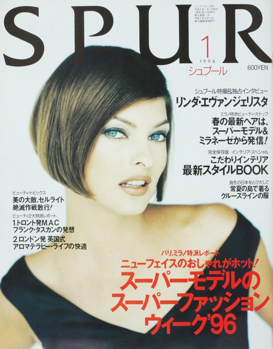 スーパーモデルの スーパーファッションウィーク'96