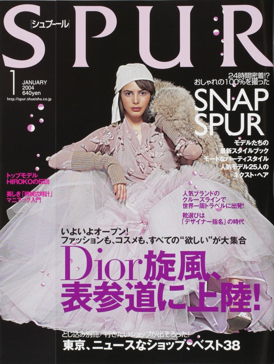 Dior旋風、表参道に上陸!