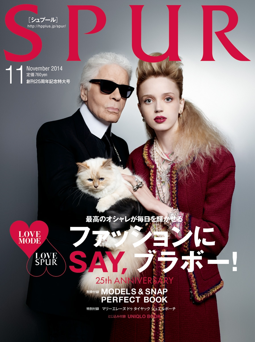 【創刊25周年】 ファッションに SAY, ブラボー!