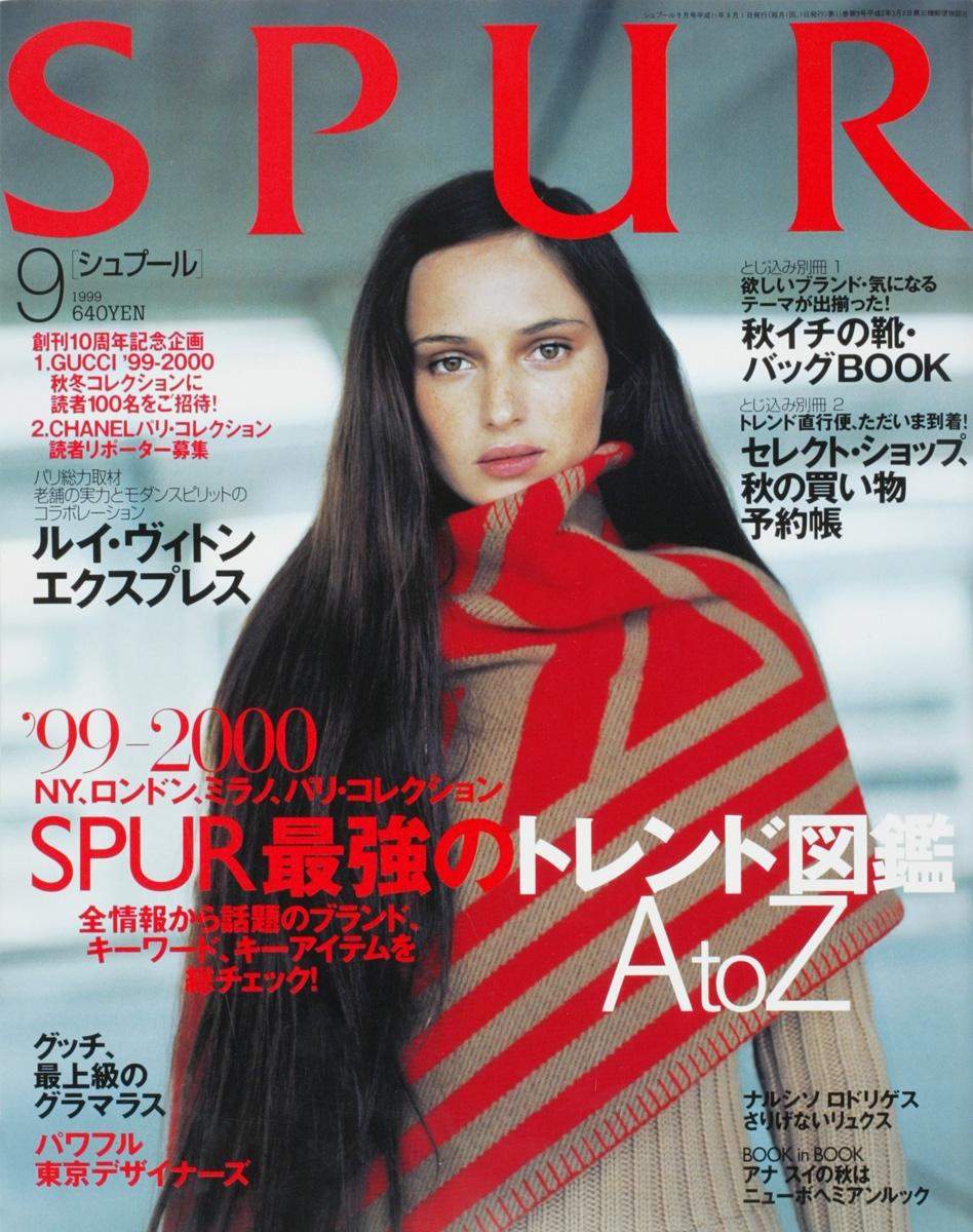 '99-2000 SPUR最強のトレンド図鑑 AtoZ