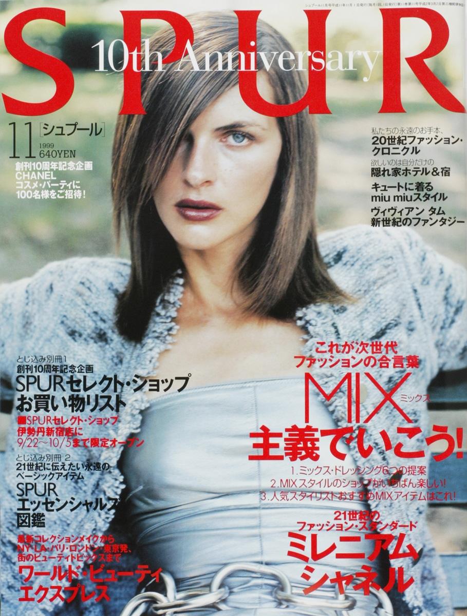 【創刊10周年】 MIX主義でいこう!