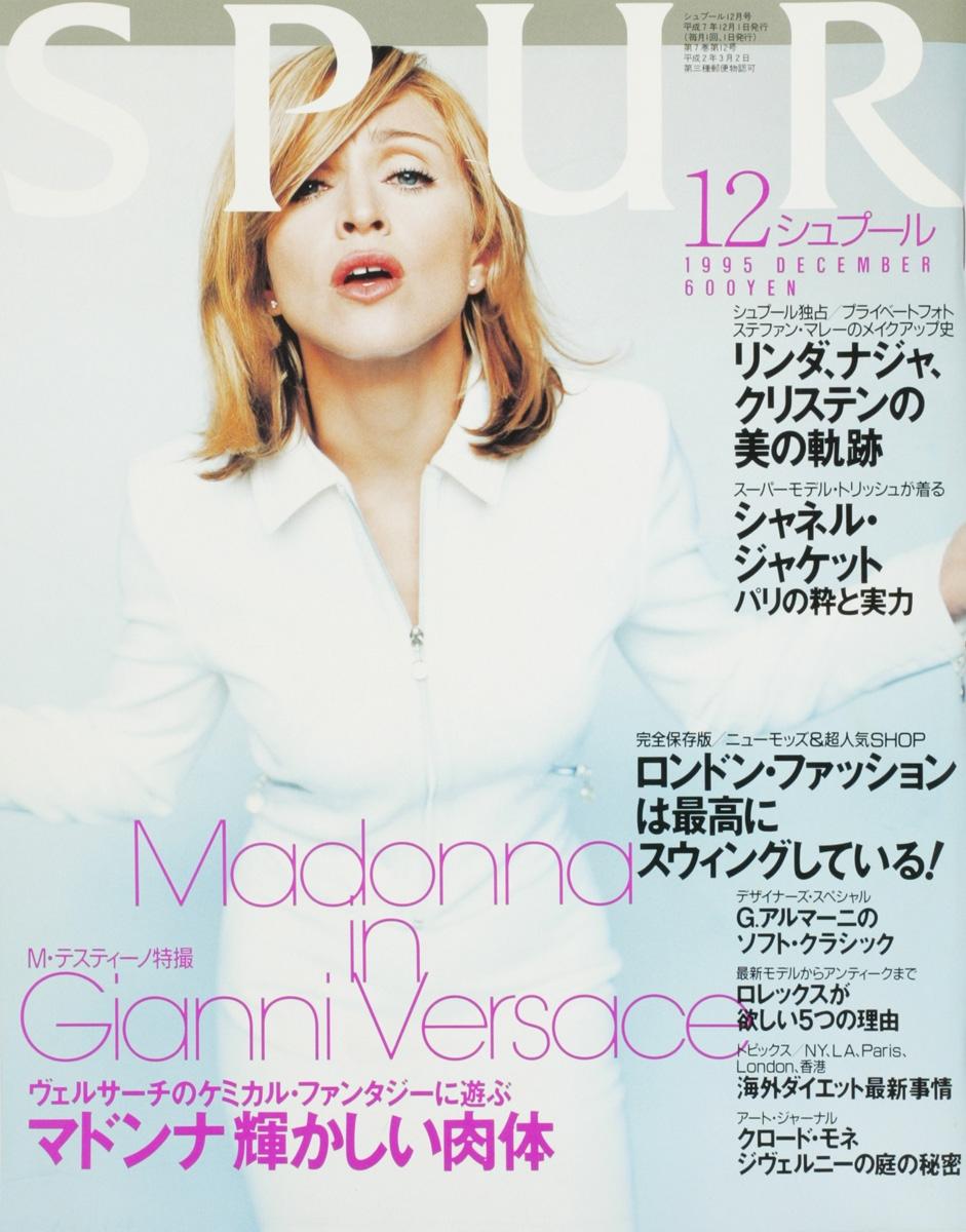 Madonna in Gianni Versace ― マドンナの輝かしい肉体 ―