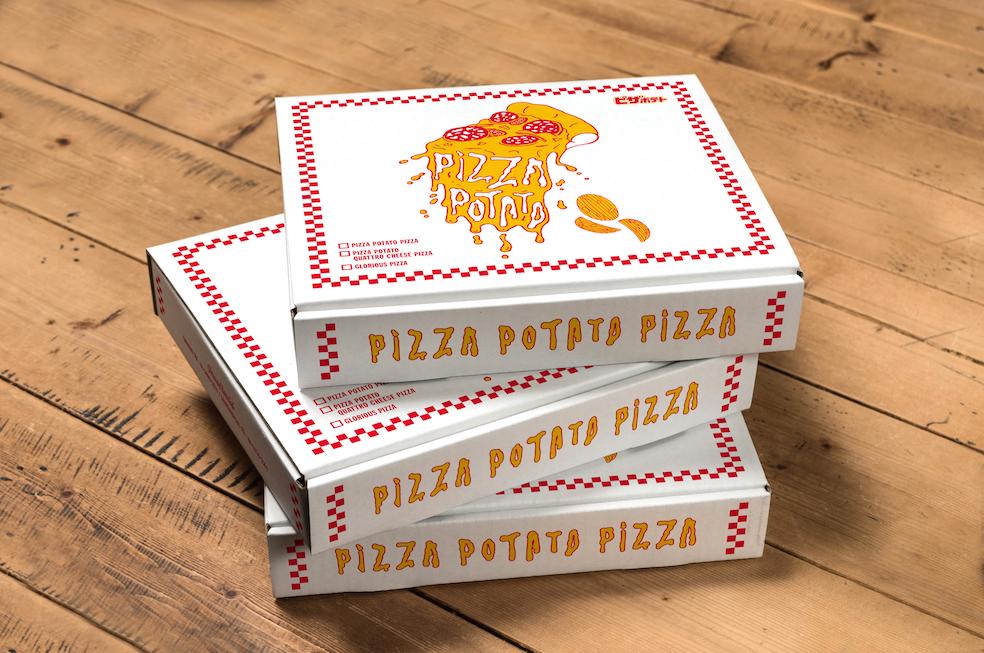 オリジナル専用ピザボックス