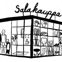 """ヘルシンキから""""秘密のお店""""がやって来た! イデーショップ 自由が丘店にCOMPANYのポップアップショップがオープン"""