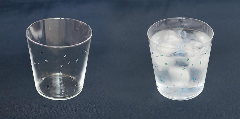 宮島達男「感温グラス」¥1,800 ※9月下旬より販売予定