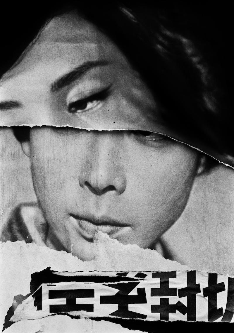 ウィリアム・クライン「Cineposter, Tokyo 1961」