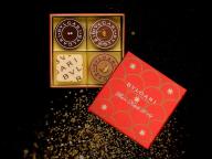イタリアを象徴するフレーバーのチョコレートで、輝くクリスマスを。ブルガリ イル・チョコラートの「ナターレ・ボックス2019」