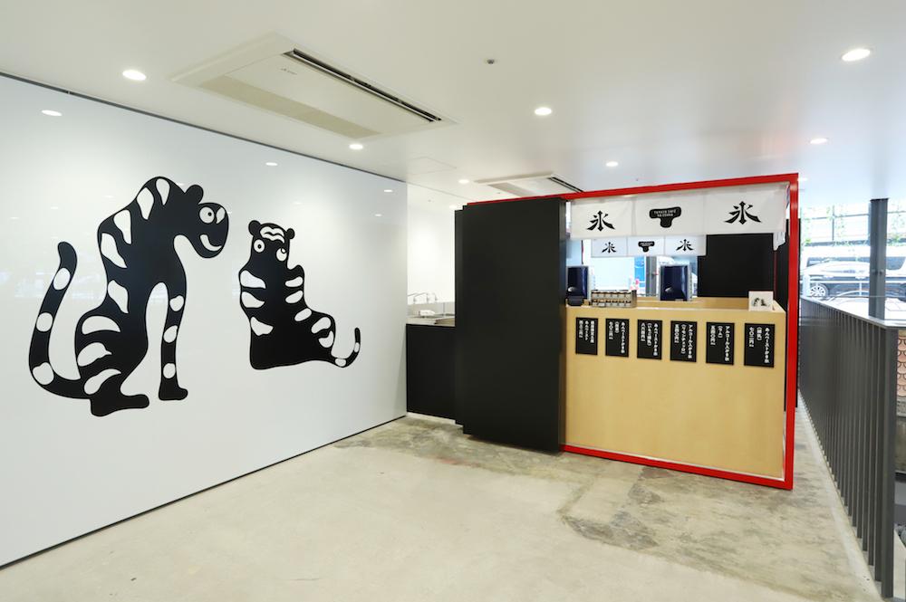銀座ソニーパークの地上階に9月1日(日)まで登場しているトラヤカフェ・あんスタンド銀座店 ポップアップストア。あんスタンド銀座店自体は地下3階で通常営業している。
