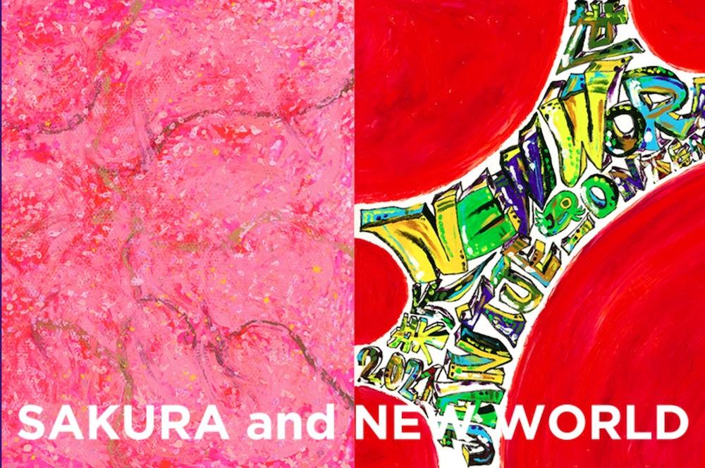 香取慎吾が手掛けた「SAKURA」と「NEW WORLD」のアート。