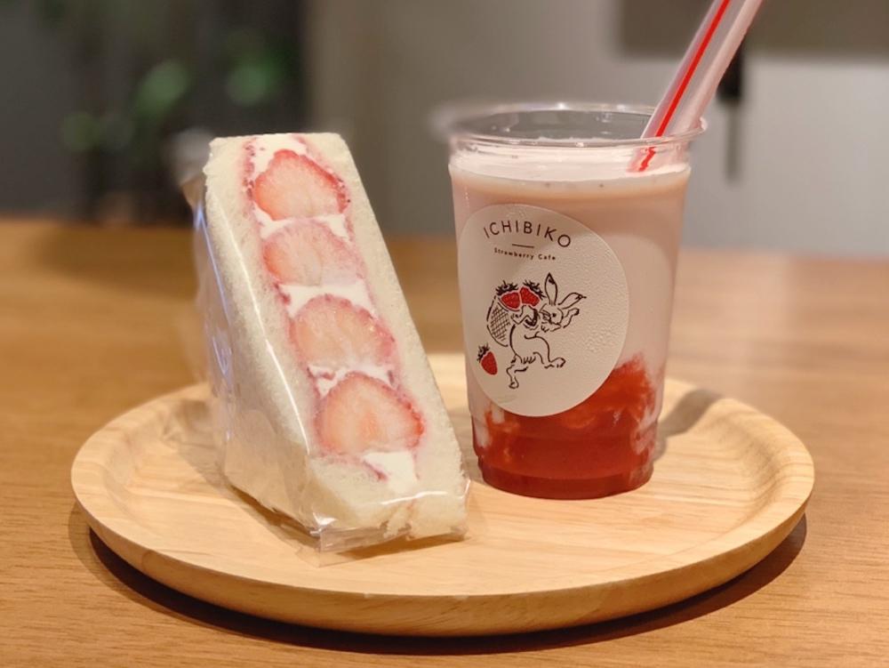 「いちごサンド」¥420、「いちごオーレ」¥380