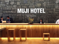 銀座の新ランドマーク!「#MUJI HOTEL GINZA」と世界旗艦店「#無印良品 銀座」がオープン