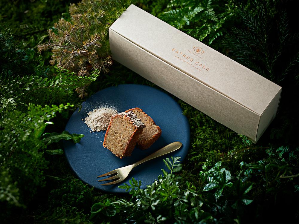 「Eatree Cake 〜木から生まれたケーキ〜」 1本(300g)¥3,398