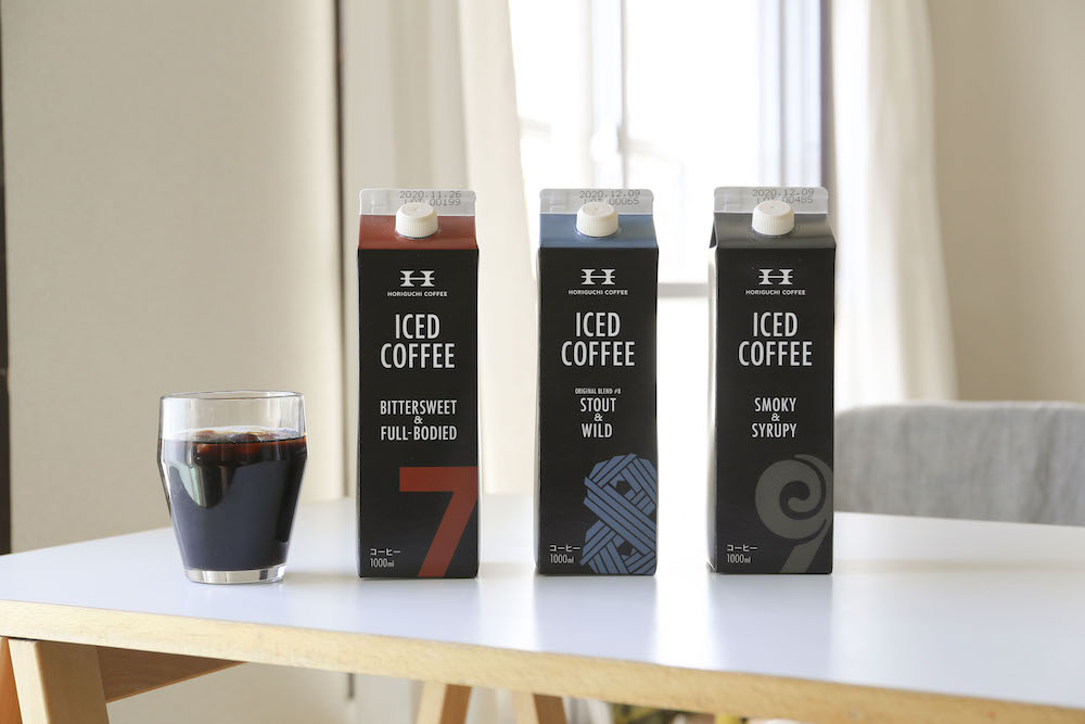 「リキッドコーヒー #7 BITTERSWEET & FULL-BODIED」、「リキッドコーヒー #8 STOUT & WILD」、「リキッドコーヒー #9 SMOKY & SYRUPY」各¥900