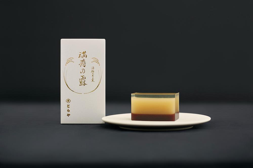 酒粕入羊羹「満寿の露」¥2,000