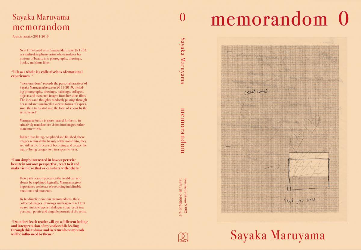 『memorandom 0』¥5,000(konomad Editions)
